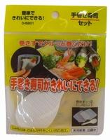Sushi maker, Temaki (handroll)