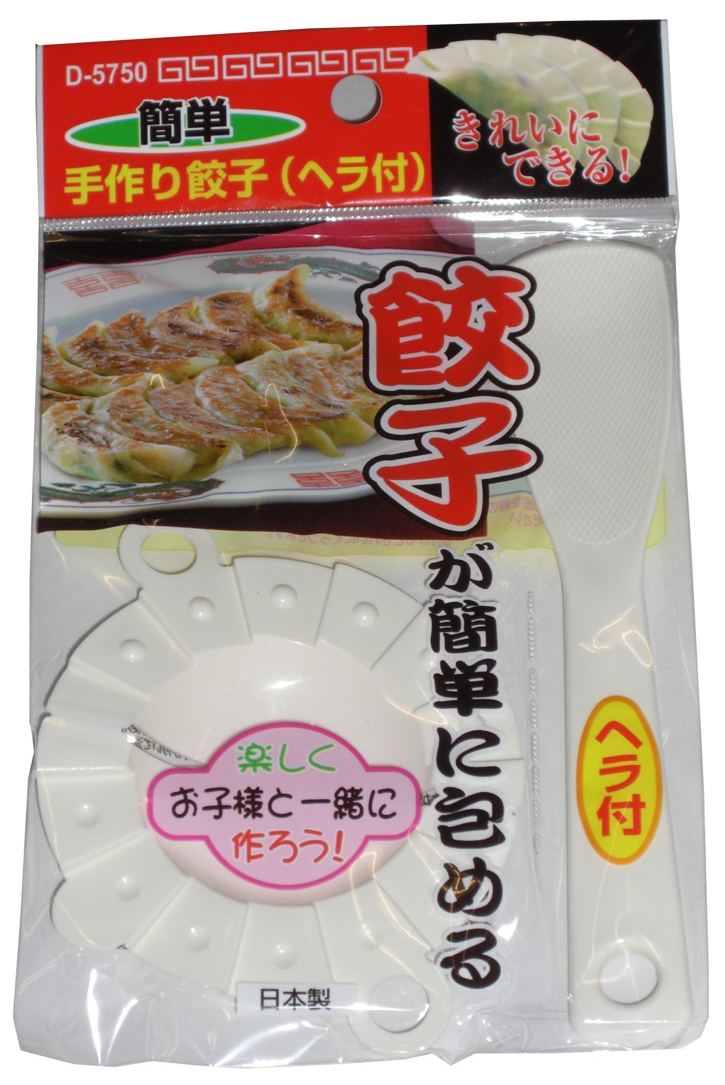 Gyoza Dumpling Vorm