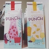 PiNeut Punch Rood